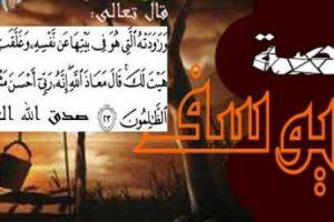 قصة سيدنا يوسف عليه السلام احسن القصص كاملة كما وردت في القرآن الكريم