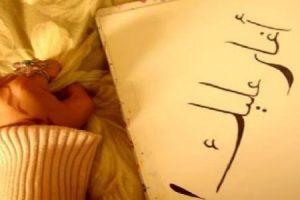 الغيرة في القصائد العربية اجمل ما قيل عن الغيرة للشاعر نزار قباني