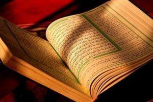 حفظ القران الكريم فضله وفوائده وطرق ووسائل بسيطة تساعد علي الحفظ