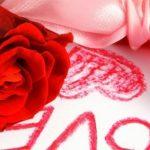 صباحك سكر اجمل الرسائل الرومانسية كل صباح للاحبة كلماتها رقيقة وجذابة