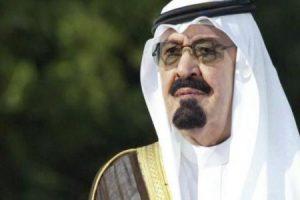 الملك عبد العزيز آل سعود نبذة مختصرة عن حياته واهم انجازاته وفترة حكمه