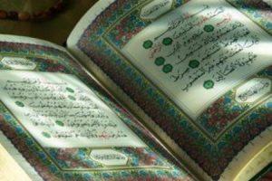 حفظ القرآن .. طريقة بسيطة تجعلك تحفظ بشكل أسرع