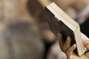 دعاء الحاجه من السنة النبوية الشريفة والاحاديث الصحيحة الواردة فيه