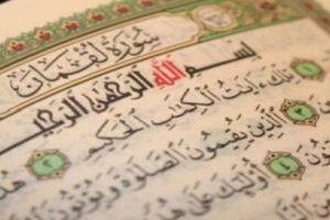 تعريف سورة لقمان وسبب نزولها واهم الموضوعات التي تناولتها السورة