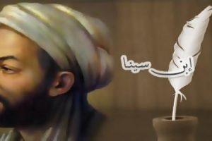 معلومات عن ابن سينا وتأليفه لكتاب القانون من الكتب العربية التي أفادت البشرية