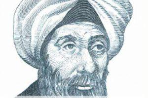 الحسن بن الهيثم من سلسلة علماء مسلمون علموا العالم بقلم : الطبيب أديب