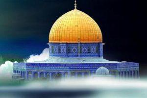 قصيدة عن القدس بعنوان لك في القلوب منازل ورحاب رائعة جداً