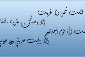 شعر عن الرسول صلي الله عليه وسلم اجمل قصائد المدح