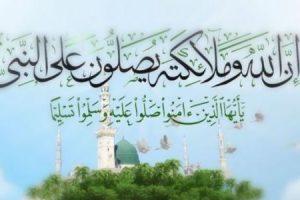 فضل الصلاة على النبي صلي الله عليه وسلم وأفضل اوقاتها
