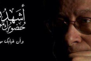 اشعار محمود درويش مختارات مميزة من اجمل القصائد التي كتبها