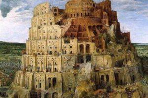 حضارة بلاد الرافدين معلومات وحقائق مثيرة عنها وعن العلوم والديانات التي أثرت فيها