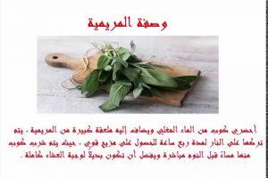وصفات للتنحيف من الطبيعة ومن المطبخ