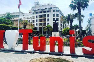 تونس الجميلة وبعضا من معالمها السياحية