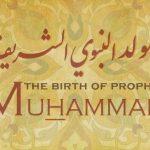 بحث عن المولد النبوى الشريف بعنوان بشائر الربيع بمولده البديع بقلم : سعيد عبد العظيم السيد