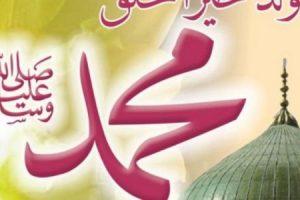 مولد الرسول صلي الله عليه وسلم وحياته علي شكل نقاط مختصرة