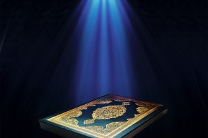 معلومات اسلامية نادرة من الكتاب والسنة
