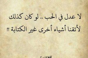 امثال عن الحب والرومانسية كلمات حب جميلة