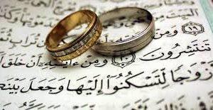 شروط الزواج وأركانه وواجباته وموانعه وشروط الولى