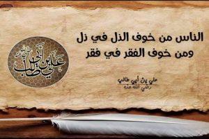 حكم ومواعظ اسلامية حكم  ومواعظ قصيرة مكتوبة