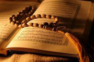 هل تعلم معلومات دينية مفيدة ومتنوعة لجميع الأعمار ومناسبة للمسابقات الدينية