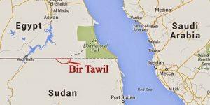 معلومات جغرافية عن مصر
