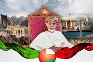 العيد الوطني العماني وابرز المعالم السياحية في السلطنة