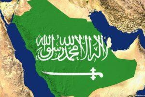 هل تعلم عن الوطن السعودي معلومات قيمة لم تقرأها من قبل