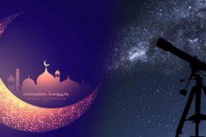 اداب عيد الفطر وآدابه واحكامه التي يجب ان يسير عليها المسلمون