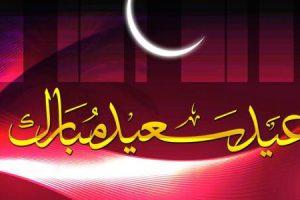 قصة عيد الفطر المبارك بعنوان ليلة العيد من تأليف مجدي محمود الفقي