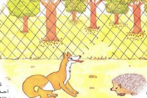 القناعة كنز لا يفني قصة قصيرة للأطفال مسلية ومفيدة