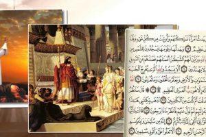 قصص رائعة للاطفال قصة بلقيس ملكة سبق بقلم : عزة أحمد محمد حامد