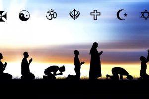 التعايش بين الأديان ومكانته في الاسلام