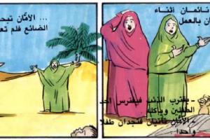 قصة عربية قصيرة عن الذكاء والفراسة بعنوان القاضي الصغير