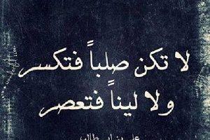 كلمات من القلب جميلة ومؤثرة وفيها حكم رائعة تمس القلب