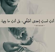 كلمات جميلة من القلب