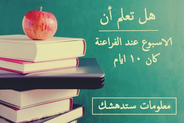 صورة كتب وفوقها تفاحة