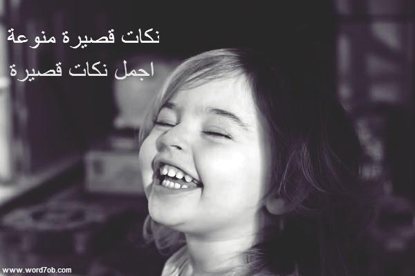 صورة ابيض واسود بنت صغيرة تضحك