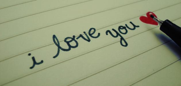 اجمد عبارات حب وغرام فى منتهى الروعة لا تفوتكم