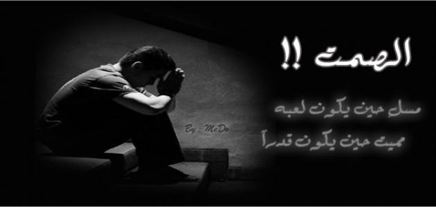 شعر شعبي عراقي حزين جدا ومؤثر عن الفراق والبعد