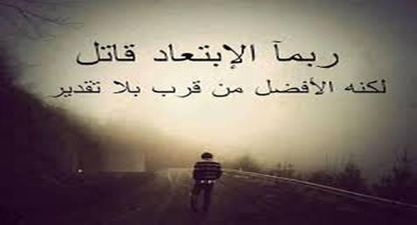 خواطر عن الحب حزينة تبكى القلب عن الفراق و الشوق للحبيب
