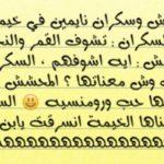 نكت محششين سعوديين 2017 روعه لعشاق الضحك مش هتقدر تمسك نفسك