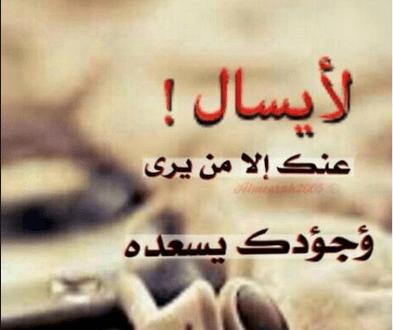 شعر عتاب عراقي للحبيب اجمل واقوي اشعار العتاب والزعل 2018