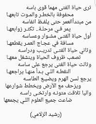 d43863cff9e96 صور مكتوب عليها شعر عراقي اروع الكلمات العراقيه المؤثره
