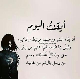 شعر عتاب للحبيب كلمات قوية جدا ومؤثرة تبكي القلوب عن الفراق والألم