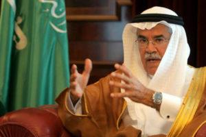 قصص نجاح بعد فشل طويل من برادة الماء إلى وزارة البترول