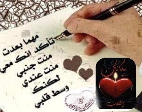 شعر حب قصير جميل جدا ورومانسي اجمل قصائد العشق والغرام