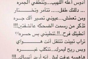 اشعار شعبية عراقية جميله ومؤثره للغايه عن الحب