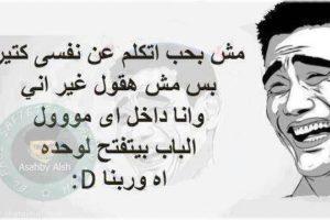 نكت مضحكة مصرية عن الاغبياء وعن الصعايدة تموت من الضحك اروع نكت 2017