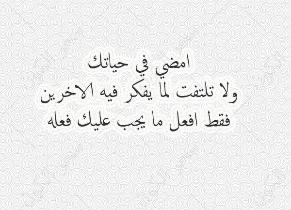 كلمات جميلة وخواطر وحكم راقية جدا ومتنوعة عن الحب والحياة والصداقة والأمل