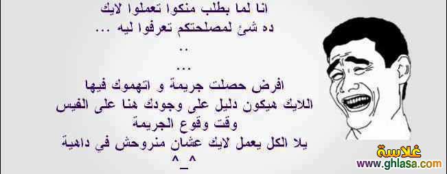 بوستات فيس بوك